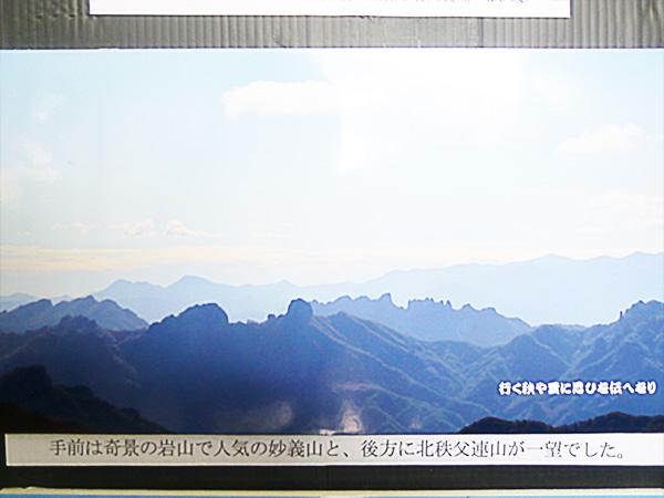 軽井沢の晩秋03