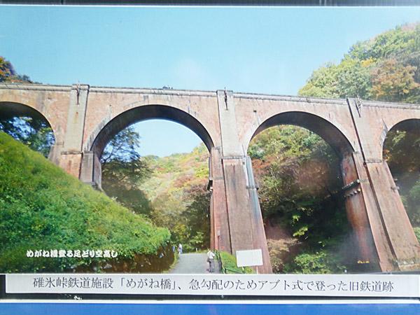 軽井沢の晩秋10