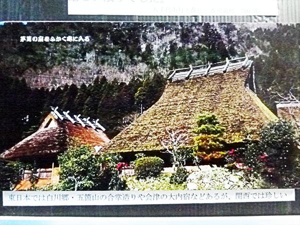 京都府丹後半島4