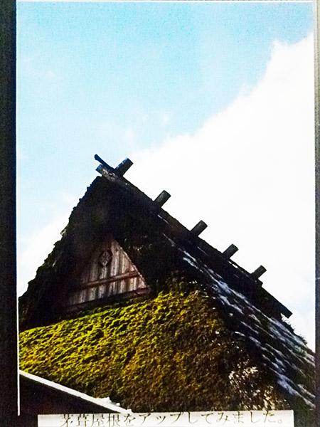 京都府丹後半島7