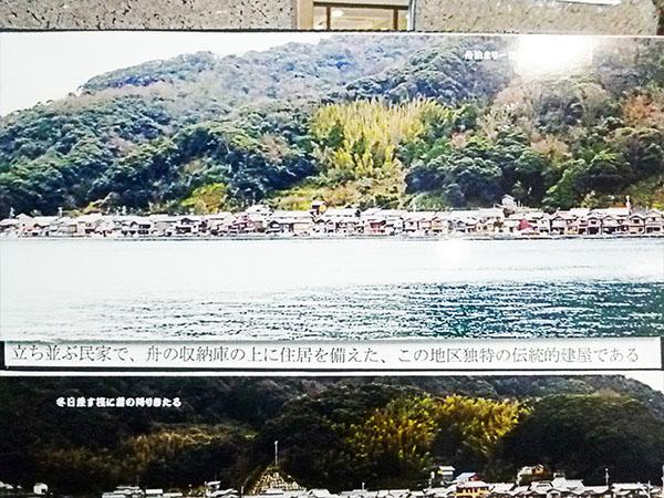 京都府丹後半島8