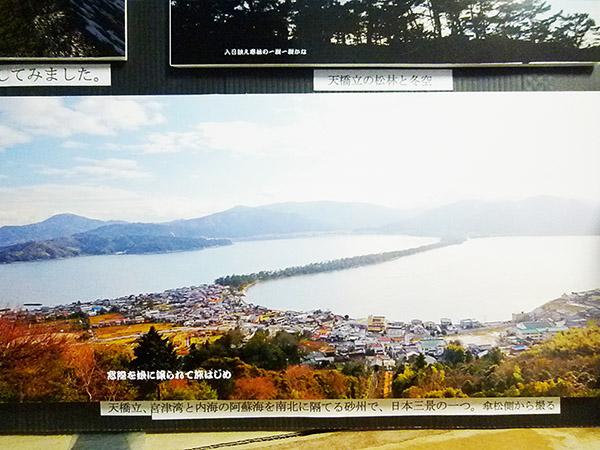 京都府丹後半島12